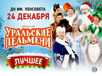 Спектакли тюз афиша красноярск